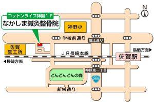 なかしま鍼灸整骨院 地図