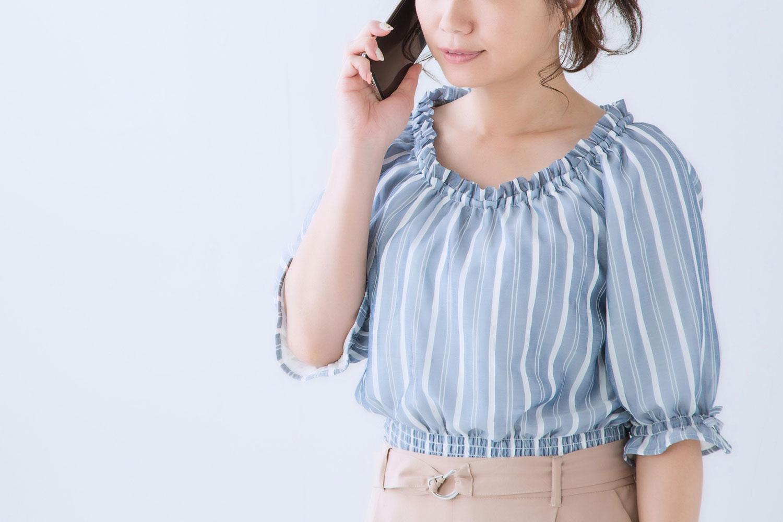 1. お電話および、直接ご来院