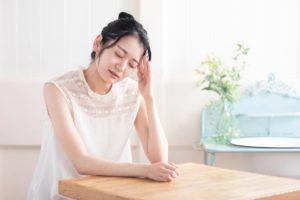体の不調・倦怠感